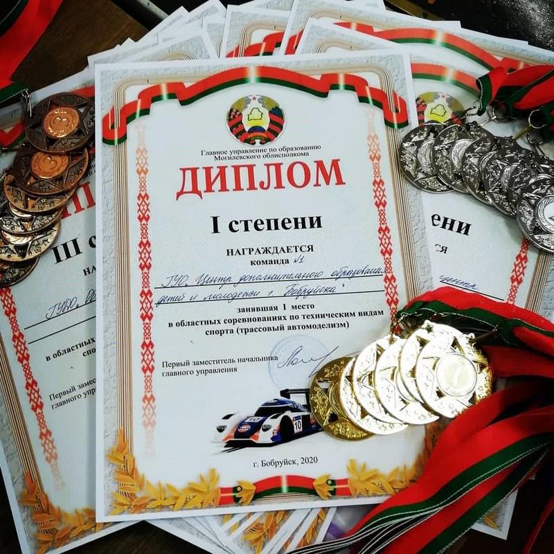 bobruiskie-avtomodelisty-absolyutnye-pobediteli-oblastnykh-sorevnovanii-5