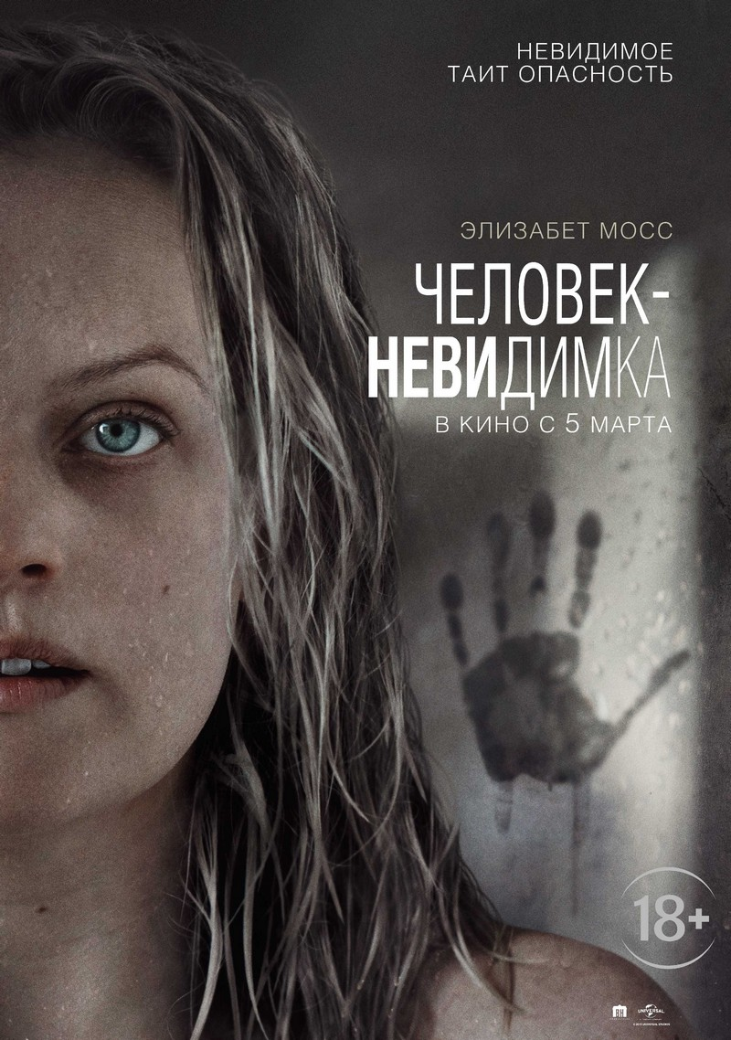 kinoteatr-tovarish-filmy-s-5-po-11-marta-5