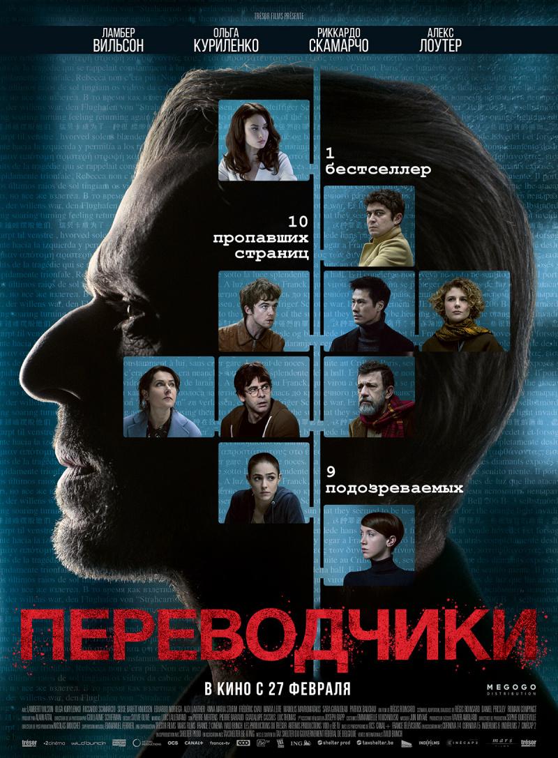 kinoteatr-mir-filmy-s-5-po-11-marta-1