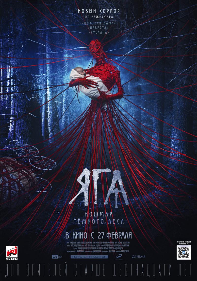 kinoteatr-mir-filmy-s-5-po-11-marta-5
