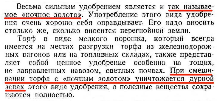 v-1945-m-v-bobruiske-otkryli-tri-novykh-larka-s-rassadoi-3