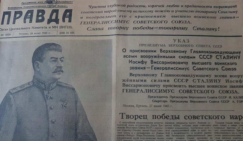 istoriya-zhizni-i-podviga-dvukh-geroev-sovetskogo-soyuza-iz-derevni-avsimovichi-bobruiskogo-raiona-fyodor-arkhipenko-6