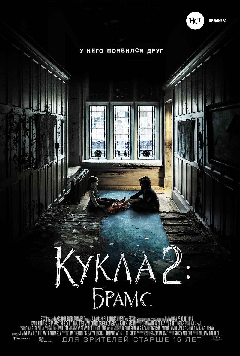 kinoteatr-mir-filmy-s-19-po-25-marta-1