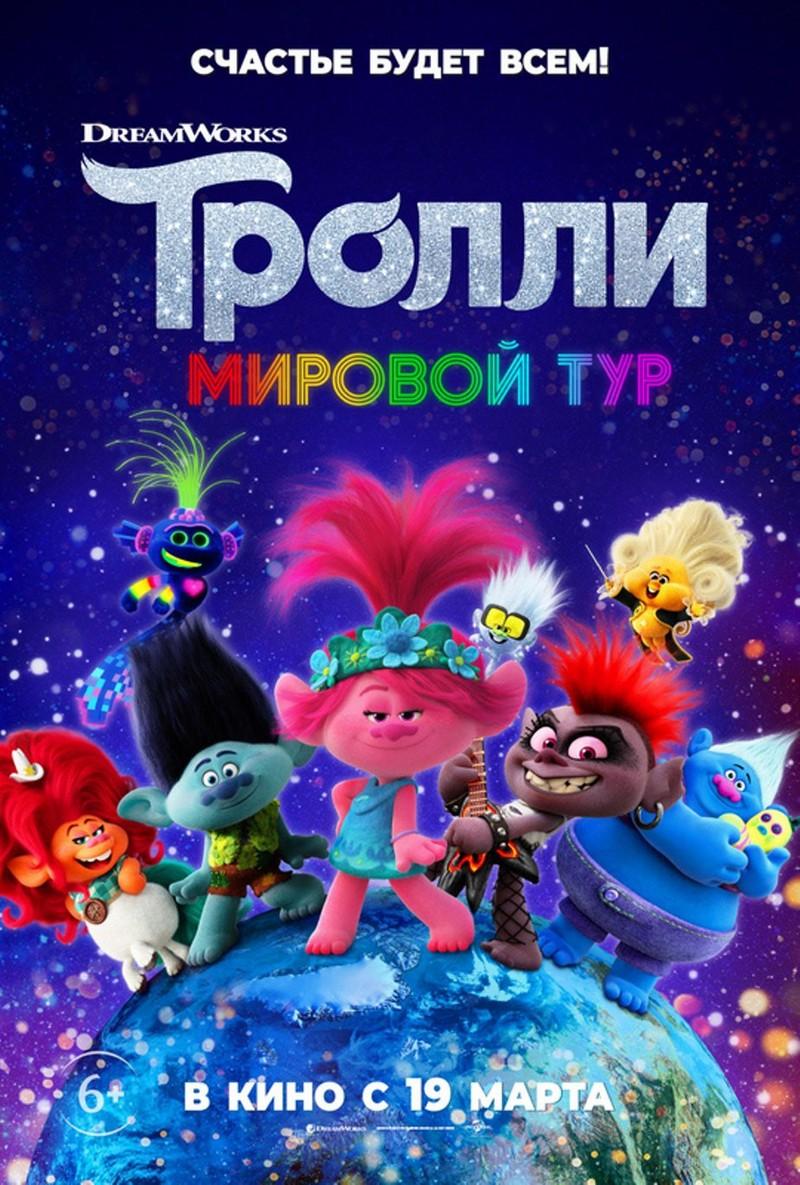 kinoteatr-tovarish-filmy-s-19-po-25-marta-1
