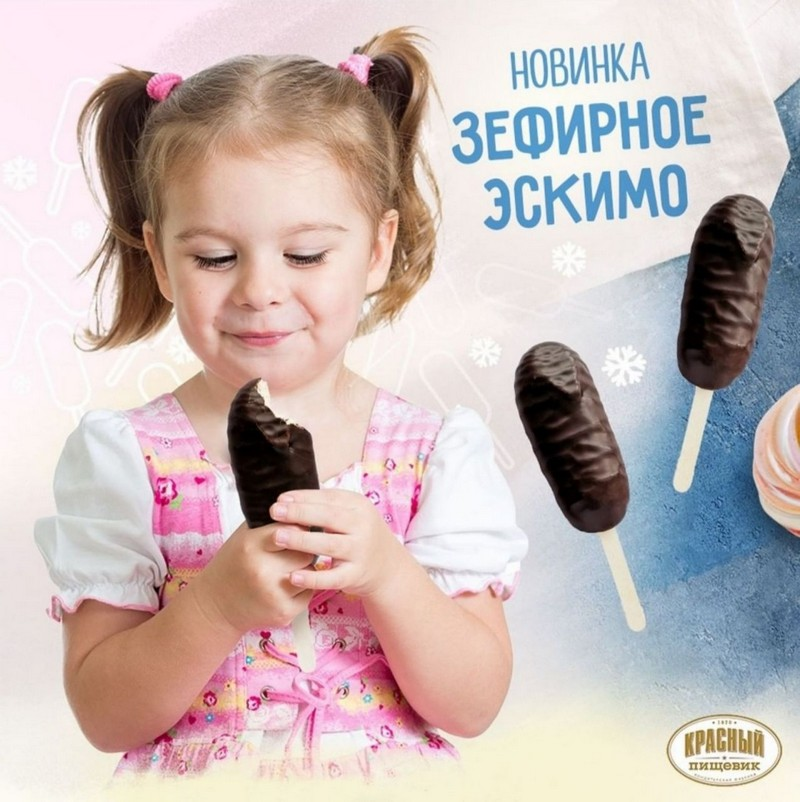 samaya-sladkaya-fabrika-bobruiska-otkryla-100-i-firmennyi-magazin-3