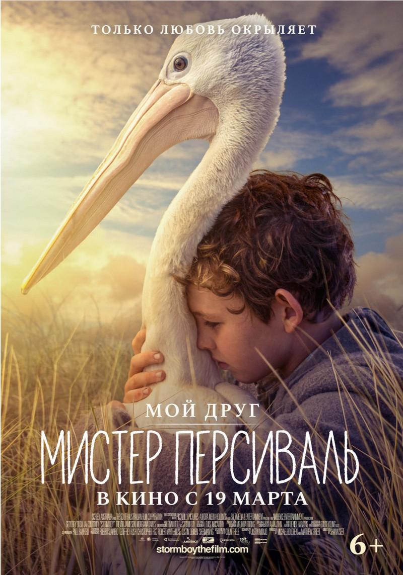 kinoteatr-tovarish-filmy-s-26-marta-po-1-aprelya-3
