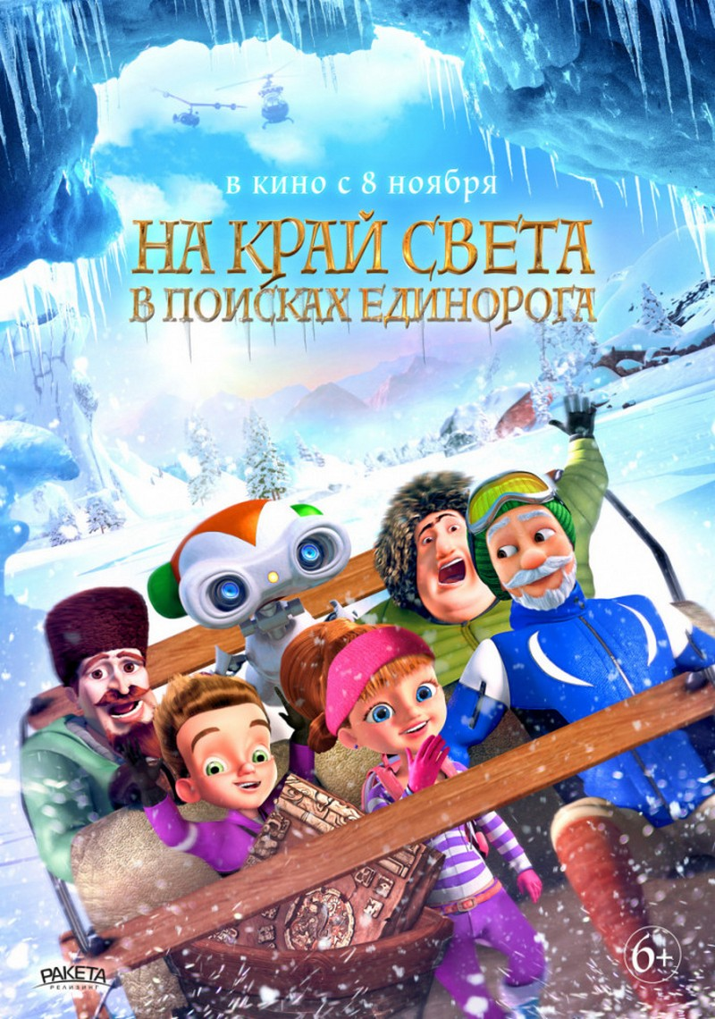 kinoteatr-tovarish-filmy-s-26-marta-po-1-aprelya-7
