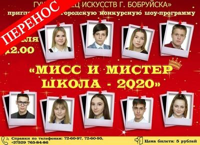 aprelskie-meropriyatiya-vo-dvorce-iskusstv-bobruiska-perenosyatsya-3