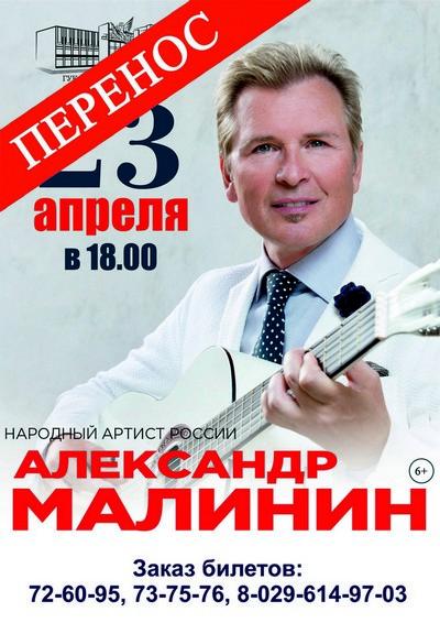 aprelskie-meropriyatiya-vo-dvorce-iskusstv-bobruiska-perenosyatsya-4