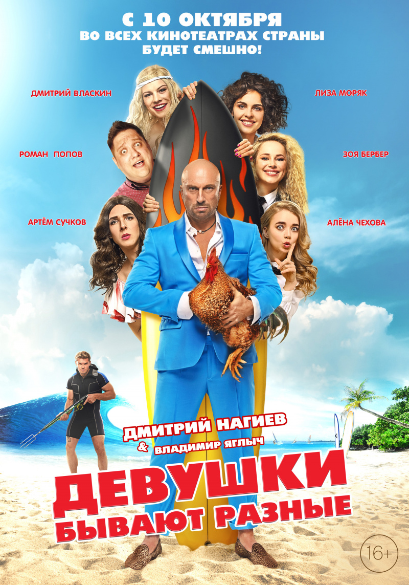 kinoteatr-mir-filmy-so-2-po-8-aprelya-8