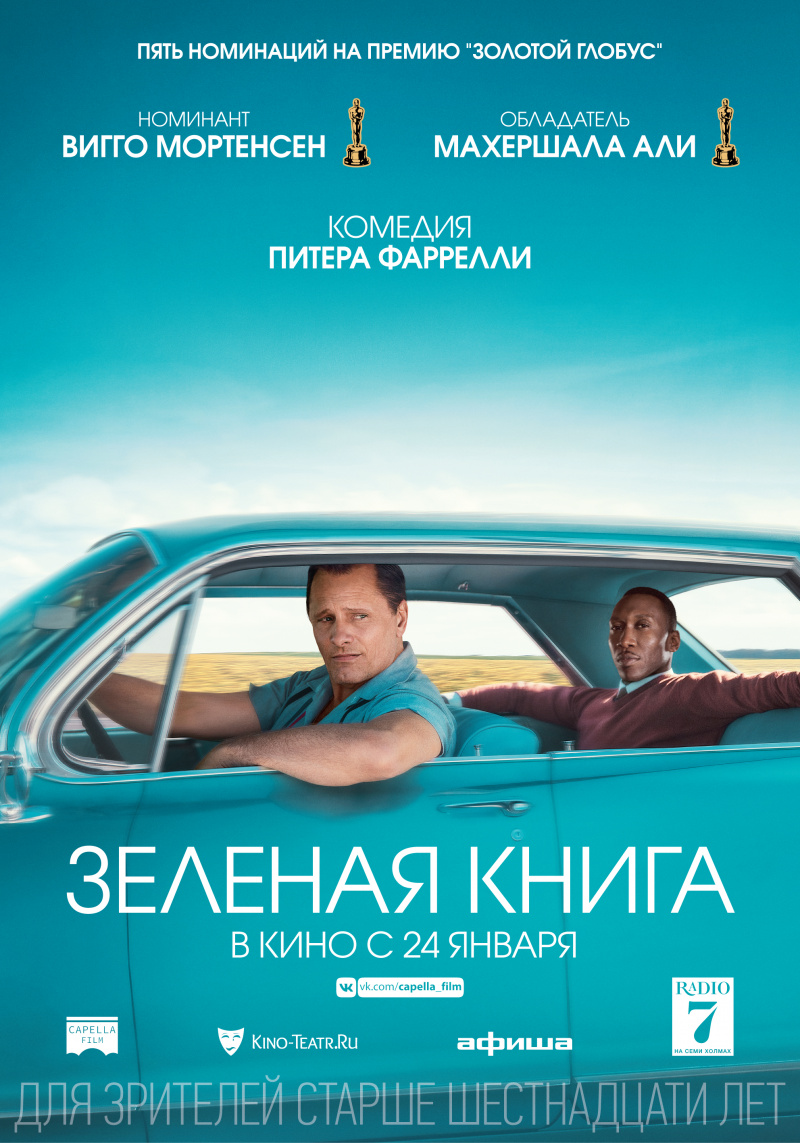 kinoteatr-mir-filmy-so-2-po-8-aprelya-9