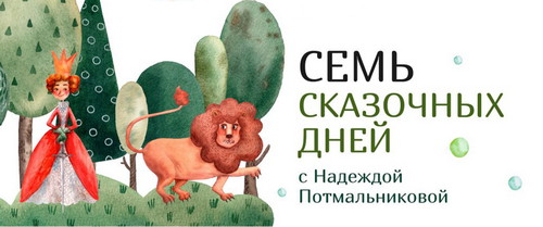 chitaem-slushaem-raskrashivaem-smotrim-13-onlain-proektov-dlya-bolshikh-i-malenkikh-2