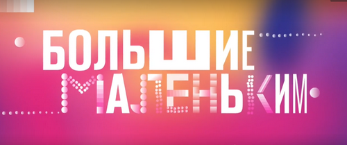 chitaem-slushaem-raskrashivaem-smotrim-13-onlain-proektov-dlya-bolshikh-i-malenkikh-4