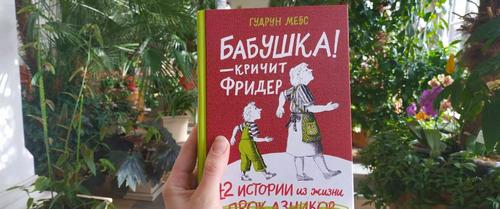 chitaem-slushaem-raskrashivaem-smotrim-13-onlain-proektov-dlya-bolshikh-i-malenkikh-5