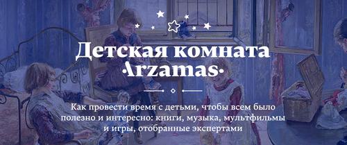 chitaem-slushaem-raskrashivaem-smotrim-13-onlain-proektov-dlya-bolshikh-i-malenkikh-7