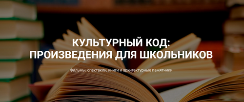 chitaem-slushaem-raskrashivaem-smotrim-13-onlain-proektov-dlya-bolshikh-i-malenkikh-8