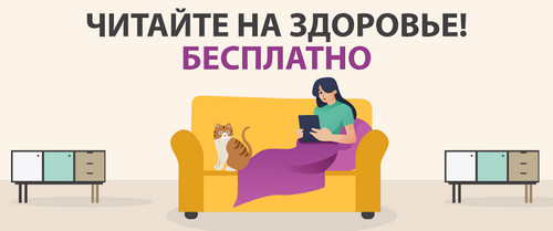 chitaem-slushaem-raskrashivaem-smotrim-13-onlain-proektov-dlya-bolshikh-i-malenkikh-10