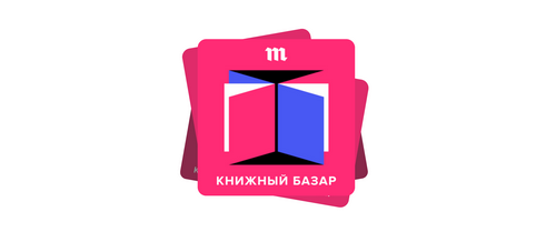 chitaem-slushaem-raskrashivaem-smotrim-13-onlain-proektov-dlya-bolshikh-i-malenkikh-12