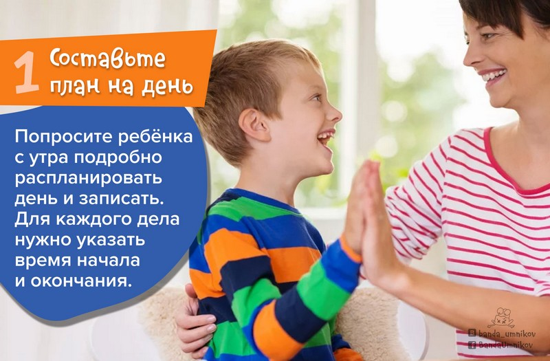pyat-laifkhakov-dlya-zapertykh-doma-s-detmi-1