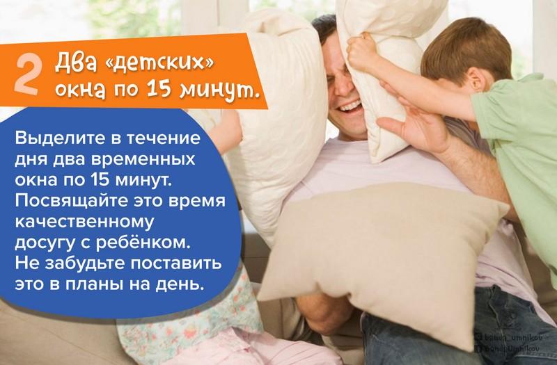 pyat-laifkhakov-dlya-zapertykh-doma-s-detmi-2