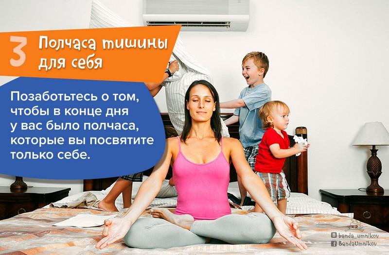 pyat-laifkhakov-dlya-zapertykh-doma-s-detmi-3