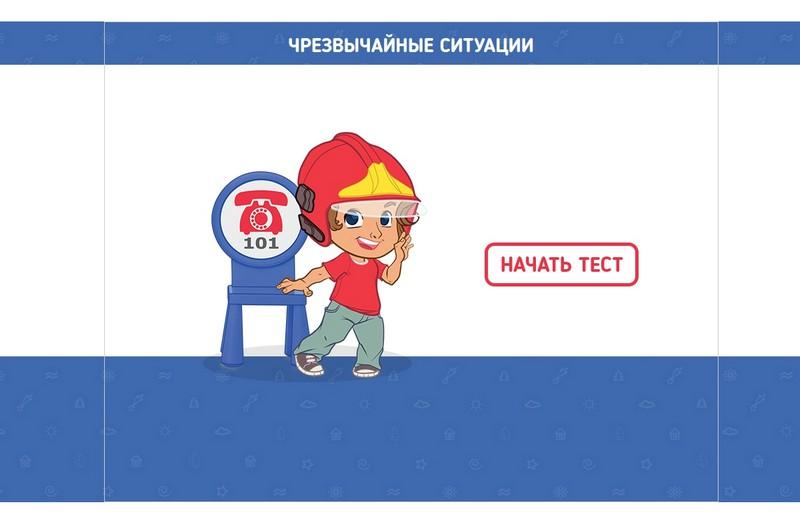 top-5-zanyatii-s-detmi-na-vremya-vynuzhdennykh-kanikul-ot-belorusskikh-spasatelei-2