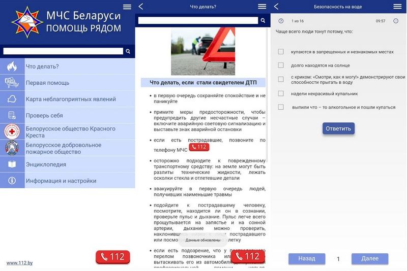 top-5-zanyatii-s-detmi-na-vremya-vynuzhdennykh-kanikul-ot-belorusskikh-spasatelei-4