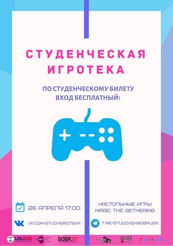 s-7-aprelya-kreativnoe-prostranstvo-bobruiska-perekhodit-polnostyu-v-onlain-7