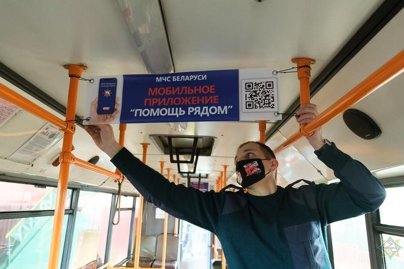avtobus-mchs-belarusi-pomosh-ryadom-stal-kursirovat-po-ulicam-bobruiska-1