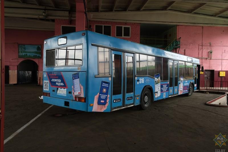 avtobus-mchs-belarusi-pomosh-ryadom-stal-kursirovat-po-ulicam-bobruiska-3