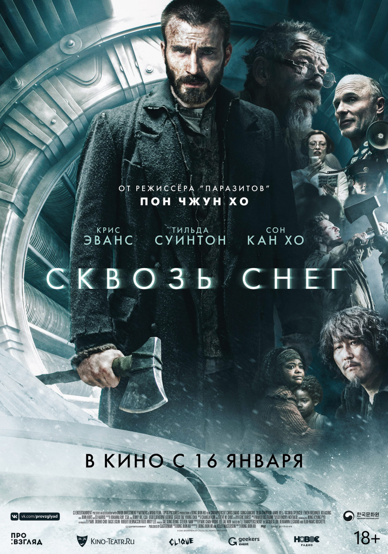 kinoteatr-tovarish-filmy-s-23-po-29-aprelya-3