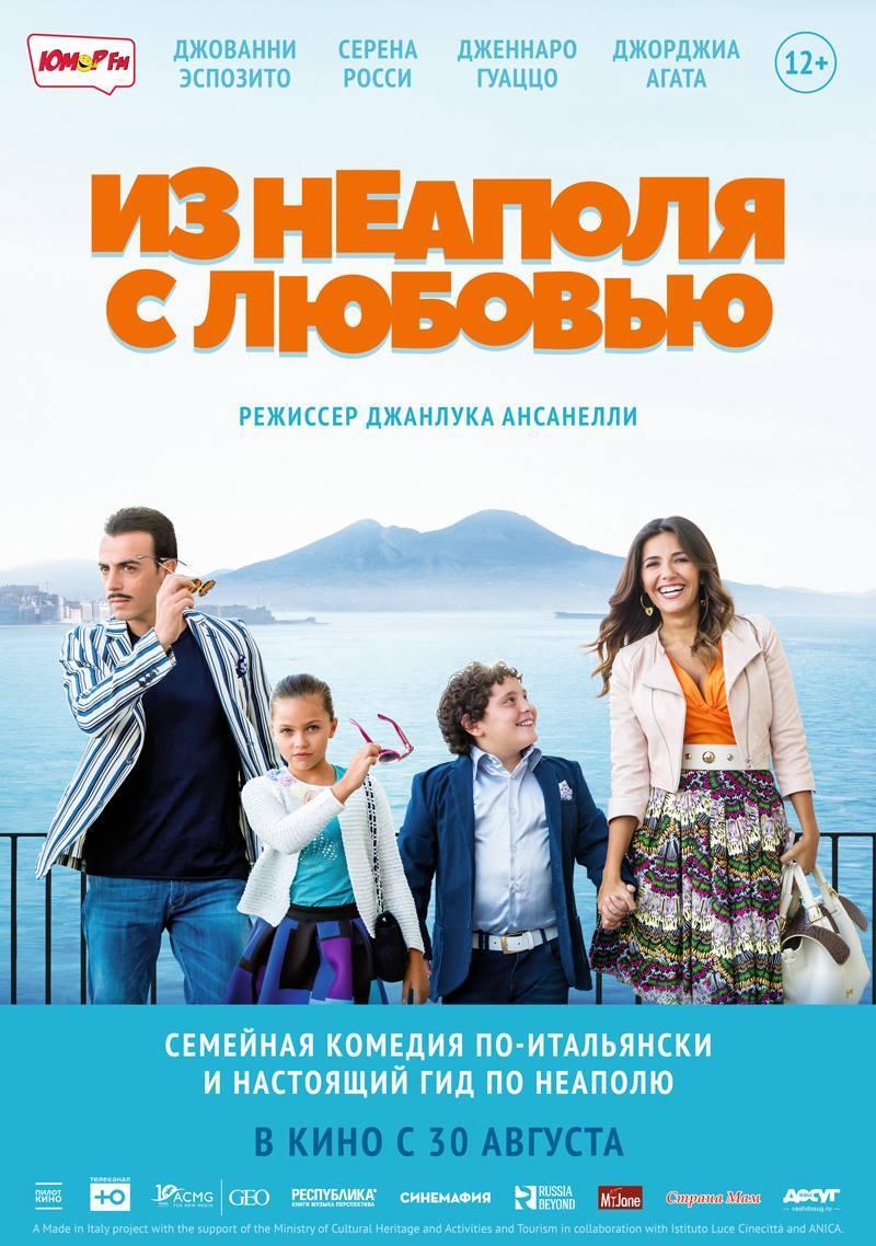 kinoteatr-mir-filmy-s-23-po-29-aprelya-4