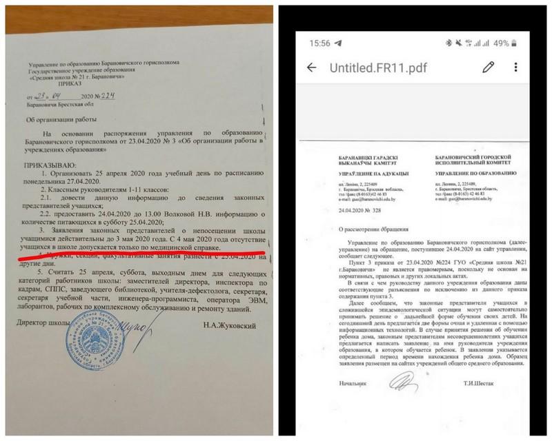 my-ispugany-i-rasteryany-roditeli-iz-raznykh-gorodov-strany-zhaluyutsya-na-davlenie-so-storony-shkoly-1