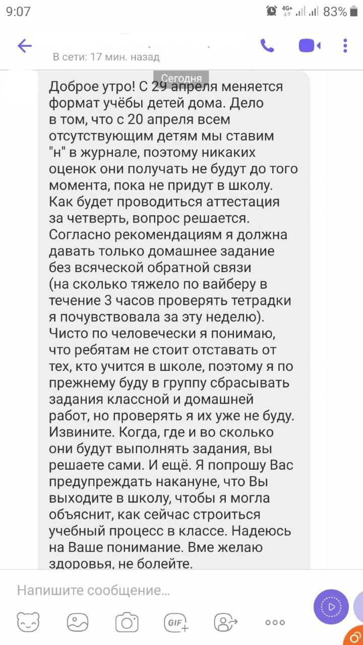 my-ispugany-i-rasteryany-roditeli-iz-raznykh-gorodov-strany-zhaluyutsya-na-davlenie-so-storony-shkoly-4
