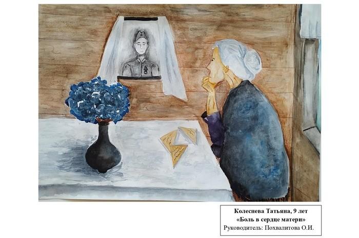 onlain-vystavka-vesna-pobedy-v-bobruiskom-khudozhestvennom-muzee-3