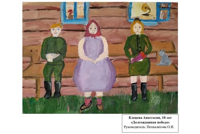 onlain-vystavka-vesna-pobedy-v-bobruiskom-khudozhestvennom-muzee-4
