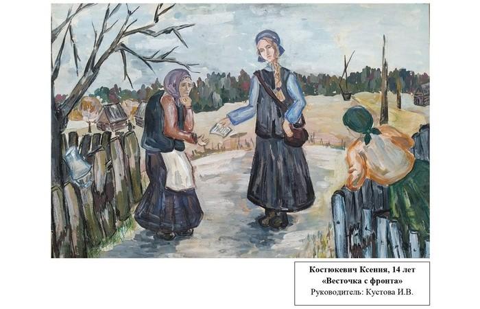onlain-vystavka-vesna-pobedy-v-bobruiskom-khudozhestvennom-muzee-7