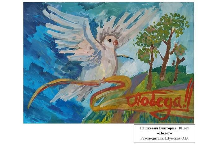 onlain-vystavka-vesna-pobedy-v-bobruiskom-khudozhestvennom-muzee-10