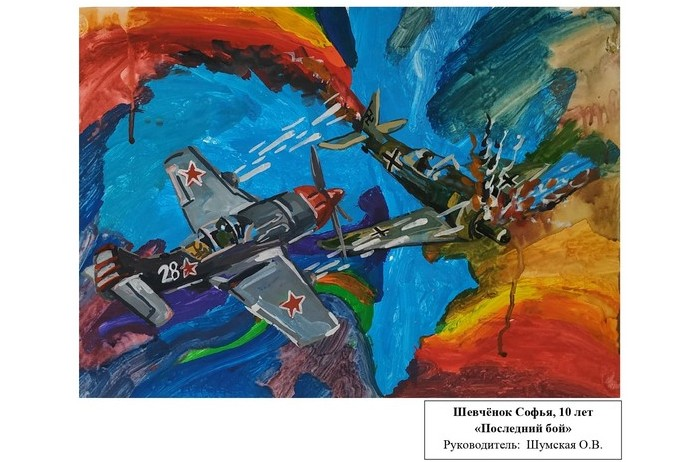onlain-vystavka-vesna-pobedy-v-bobruiskom-khudozhestvennom-muzee-11