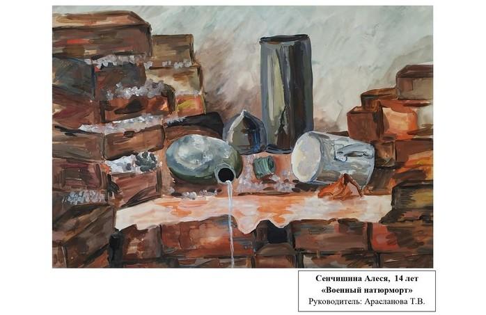 onlain-vystavka-vesna-pobedy-v-bobruiskom-khudozhestvennom-muzee-13