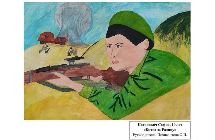 onlain-vystavka-vesna-pobedy-v-bobruiskom-khudozhestvennom-muzee-14