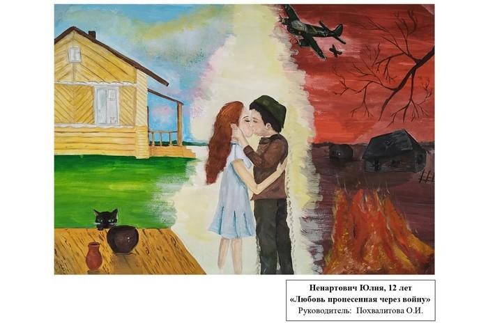 onlain-vystavka-vesna-pobedy-v-bobruiskom-khudozhestvennom-muzee-16