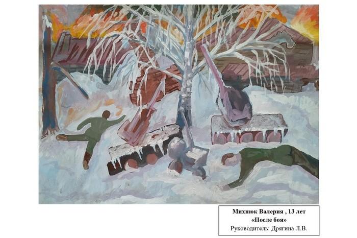 onlain-vystavka-vesna-pobedy-v-bobruiskom-khudozhestvennom-muzee-17