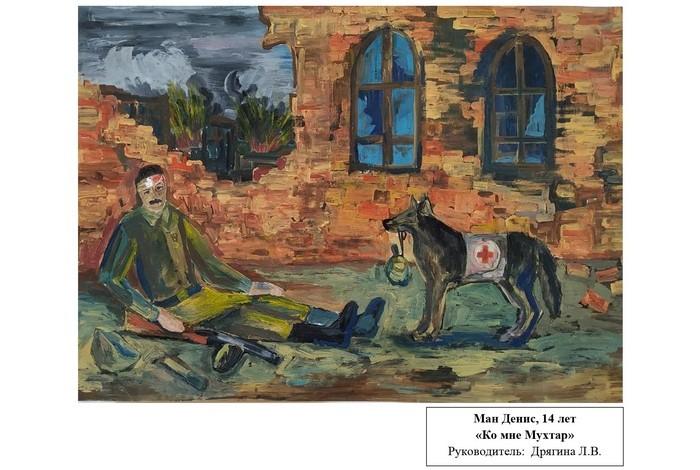 onlain-vystavka-vesna-pobedy-v-bobruiskom-khudozhestvennom-muzee-18