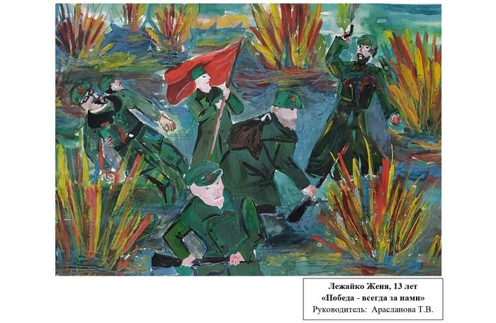 onlain-vystavka-vesna-pobedy-v-bobruiskom-khudozhestvennom-muzee-19