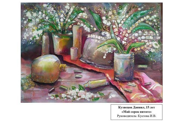 onlain-vystavka-vesna-pobedy-v-bobruiskom-khudozhestvennom-muzee-21