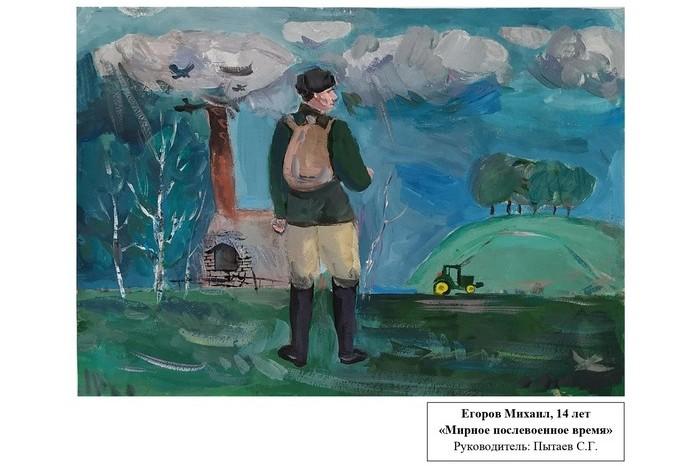onlain-vystavka-vesna-pobedy-v-bobruiskom-khudozhestvennom-muzee-24