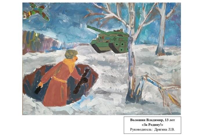 onlain-vystavka-vesna-pobedy-v-bobruiskom-khudozhestvennom-muzee-25