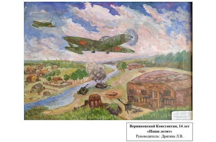 onlain-vystavka-vesna-pobedy-v-bobruiskom-khudozhestvennom-muzee-26
