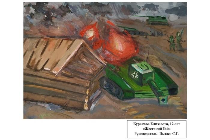 onlain-vystavka-vesna-pobedy-v-bobruiskom-khudozhestvennom-muzee-27